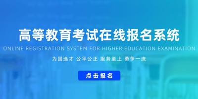 四川师范大学自考办
